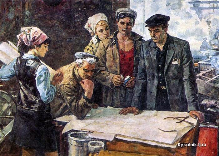 Картинки по запросу Хитриков Василий Пименович художник