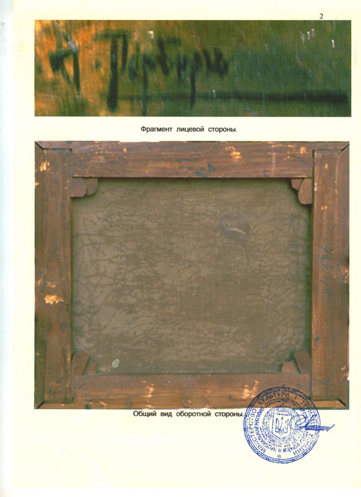 Картинки spinnrock, Стоковые Фотографии и Роялти-Фри