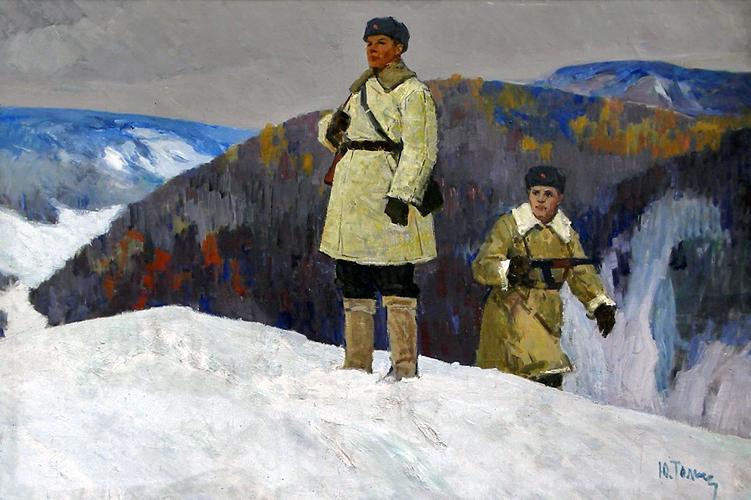 Картинки по запросу Толпекин Георгий Владимирович художник
